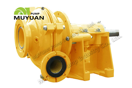 Features of Light duty slurry pump