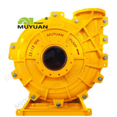 To be a reliable China Horizontal Centrifugal Gravel Pump supplier