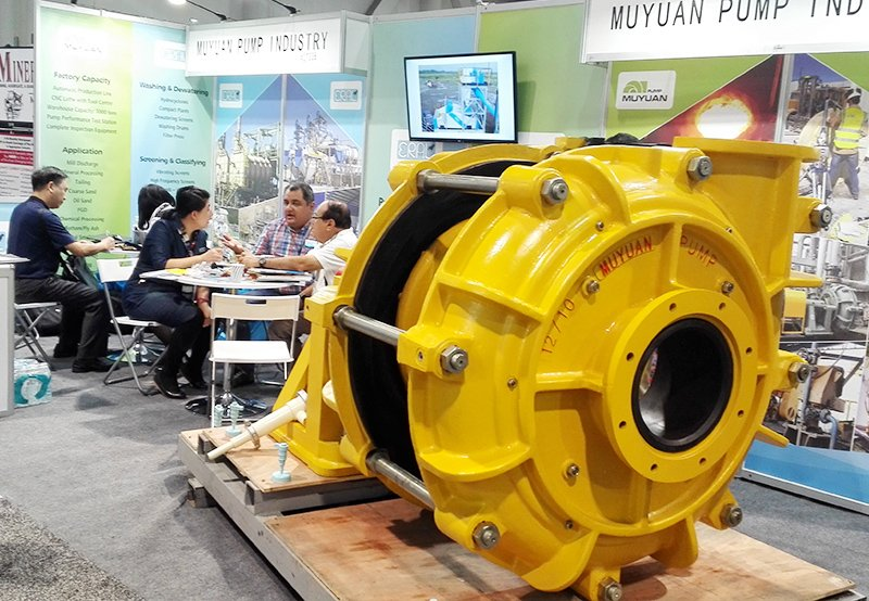 Muyuan's Slurry Pump Exhibition