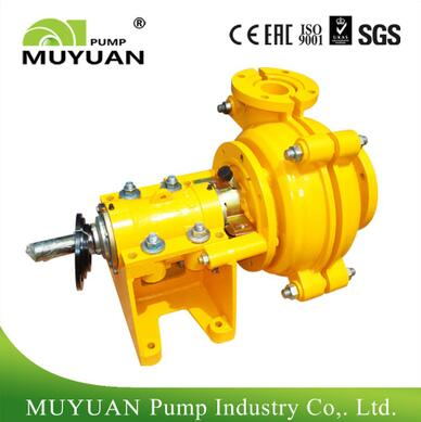 Horizontal gravel pump