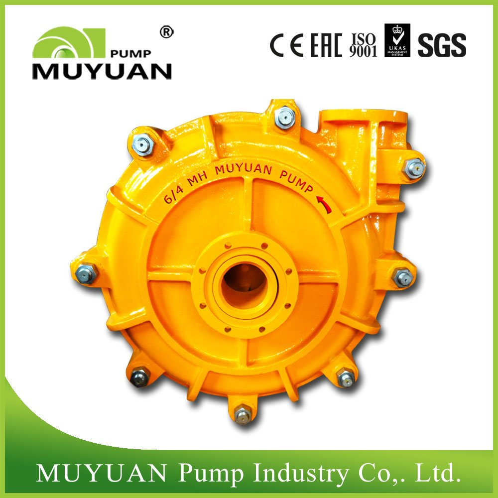 Heavy Duty Sump Pumps manufacture