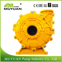 Slurry Pump Introduction