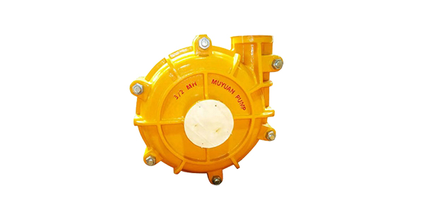 MUYUAN—the professional High head slurry pump supplier